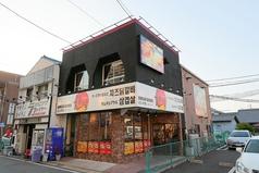 韓まる 勝川店