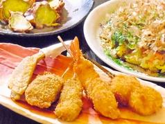 香串 桃谷の写真