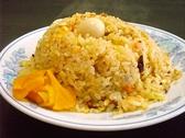 龍華亭のおすすめ料理3
