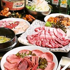 大成食道 赤羽店のコース写真