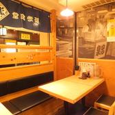 築地食堂 源ちゃん 池袋サンシャインシティ店の雰囲気3