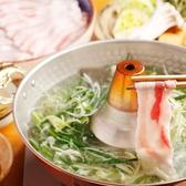 瑞祥 ずいしょうのおすすめ料理3