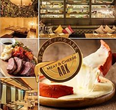 新宿 個室 肉&チーズ Ark(アーク) 新宿東口店の写真