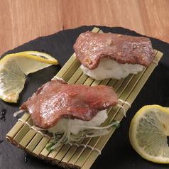 熟成牛タン炙り握り寿司