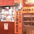 調理場がすぐ目の前に!ハンバーグ・ステーキの匂い!音!もお楽しみください!