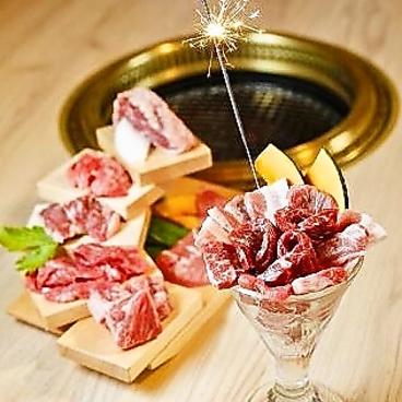 焼肉 寿司 オーダーバイキング カルビッシュ 浜松西伊場店のおすすめ料理1