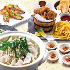 CHUBO はっぴ 仙台 名掛丁店のおすすめ料理1
