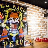 南米ペルー風の装飾