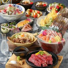 肉割烹 牛若丸 梅田店のおすすめ料理1