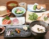 木波屋雑穀堂のおすすめ料理2