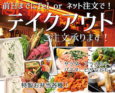 農家の野菜×創作料理 101のおすすめ料理3
