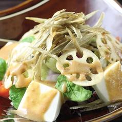 料理メニュー写真京とうふ藤野牛蒡、蓮根、お豆腐の金胡麻サラダ