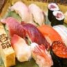 三四郎鮨のおすすめポイント1