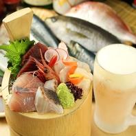 鮮度自慢!新鮮な魚介類を堪能♪