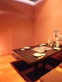 柚子庵の雰囲気3