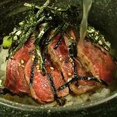 焼肉処 櫻のおすすめ料理3