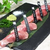 アラカルト料理が充実★炭焼道楽代表料理【肉寿司】