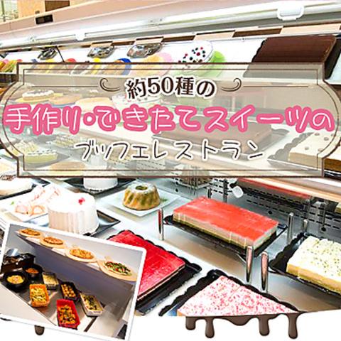 デザートフェスティバル 八王子東急スクエア店