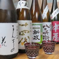 当店自慢の地鶏料理に合う希少な日本酒等多種ご用意
