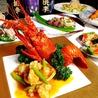中国料理 桃李 徳島のおすすめポイント2