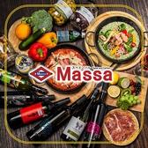 スペインバル Massa マッサ