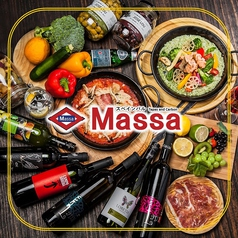 Massa マッサの写真