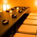 快適プライベート個室!優しい照明が雰囲気抜群の個室席。女子会やデートにお使いいただける大人気のプライベート個室です。女同士でワイワイ、仕事帰りの一杯にぜひご来店ください!