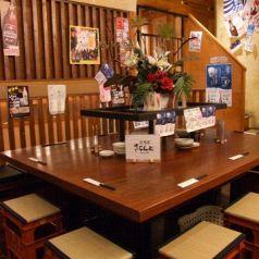 きちんと 聖蹟桜ヶ丘店のおすすめポイント1