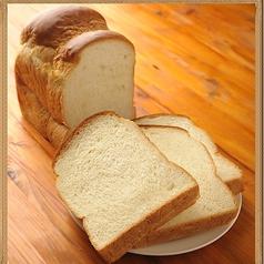 料理メニュー写真ロイヤル食パン 【半斤/1斤/1本(3斤)】