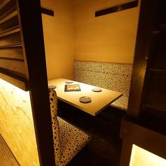 居酒屋 九十九 つくも 新宿東口本店の特集写真