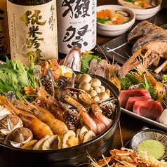 海鮮和食と個室 岩澤 町田店のコース写真