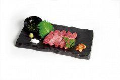 【特選】池多牛の厚切りステーキ