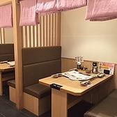半個室はほど良い仕切りで居心地バツグン◎!優しい照明の空間はカップルや女子会にもおすすめ◎!※写真は系列店です