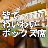函まるずし 函館漁火通店の雰囲気2