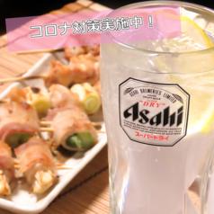居酒屋グルメ 桜梅桃李のおすすめポイント1