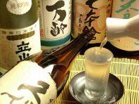 日本酒・焼酎もご用意