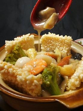 中国料理 金源 宇都宮本店のおすすめ料理1