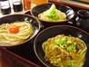 麺通堂 西植田店のおすすめポイント1
