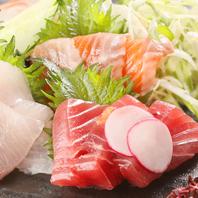 新橋駅3分。鮮魚のお造りもご用意しております!980円~