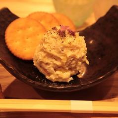 料理メニュー写真自家製マグロスモークのポテトサラダ