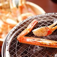 【新宿東口で蟹三昧】コース+980円で焼き蟹と蟹刺し追加