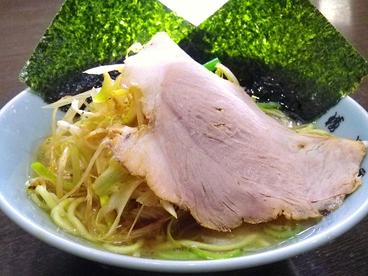 横浜屋 千代田のおすすめ料理1
