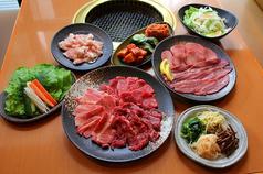 焼肉王国 モーク 東川口店のコース写真