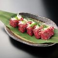 料理メニュー写真ねぎ塩サンドハラミ/裏ハラミ
