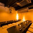 渋谷での貸切宴会、飲み会に♪都会の喧騒を忘れて当店自慢の絶品料理の数々をお楽しみください。宴会向けの飲み放題付コース多数ご用意しております!