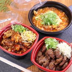 カルビ丼とスン豆腐専門店 韓丼 大分中島店の特集写真