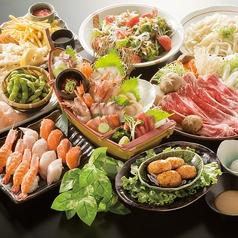 ごちそう村 和泉中央店のおすすめ料理1