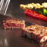 名古屋で高級和牛のステーキをご堪能下さい。