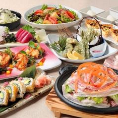 寧々家 浜松駅前モール街店のおすすめ料理1