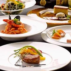 シャンクレール スイートHall 新宿ヒルトンホテルのおすすめ料理1